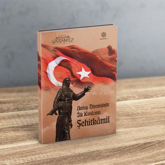 Antep Direnişinin İlk Kıvılcımı ŞEHİTKAMİL & DVD