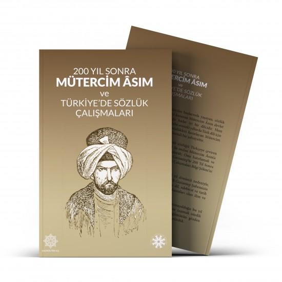 200 Yıl Sonra Mütercim Asım ve Türkiye'de Sözlük Çalışmaları